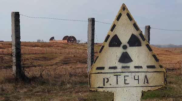 Льготы участникам ликвидации чернобыльской аварии