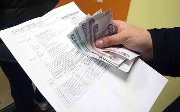 Категория граждан, кому предоставляются льготы на оплату ЖКУ в Москве
