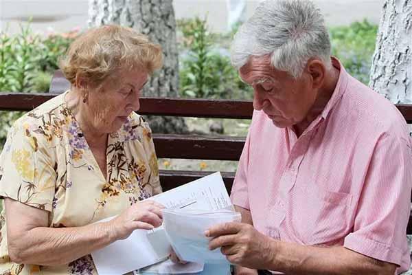 Льготы пенсионерам и ветеранам труда в Москве