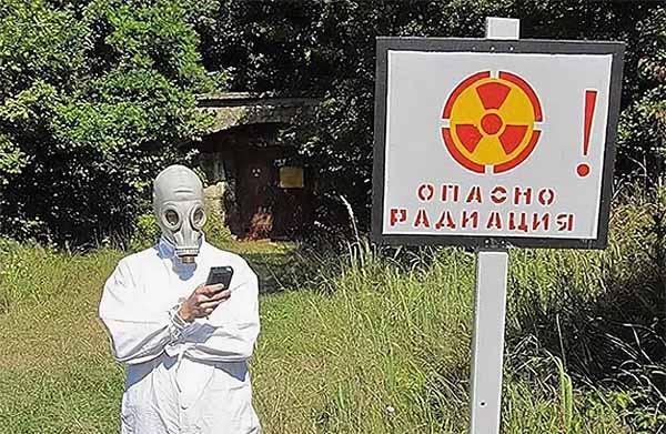 Льготы лицам, пострадавшим от радиации вследствие аварий на ПО