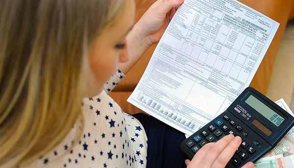Особенности оформления субсидии на оплату коммунальных услуг