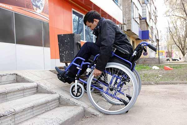 Перечень действующих льгот инвалидам