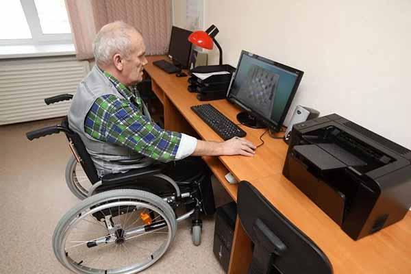 Перечень льгот инвалидам на 2019 год