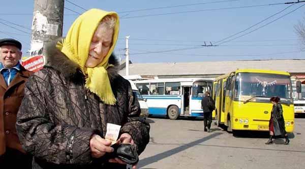 Правила льготного проезда в Кирове