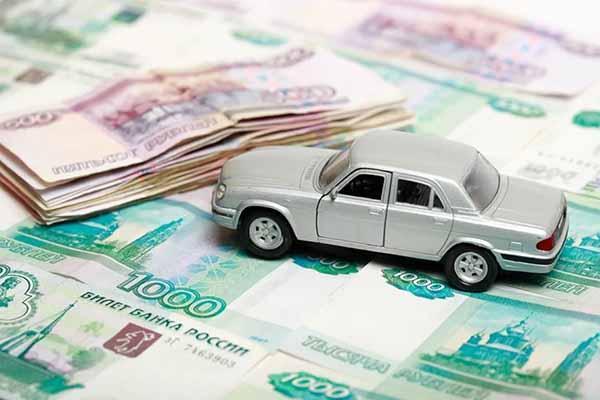 Какие субсидии предоставляются при покупке автомобиля