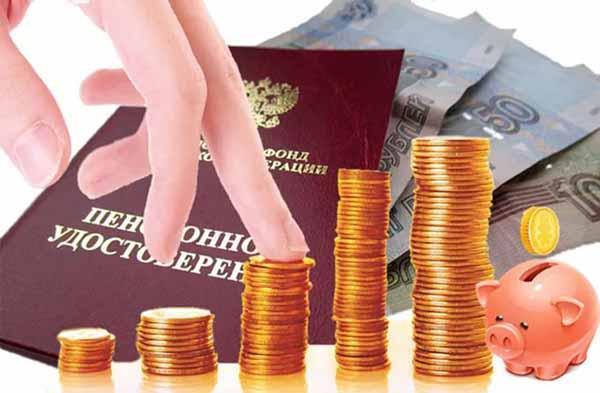 В 2019 году пенсионный капитал граждан будет фиксироваться в баллах