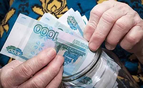 В Тульской и Самарской области установлен прожиточный минимум пенсионеров на 2019 год