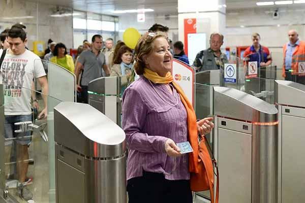 Льготный проезд в метрополитене Москвы
