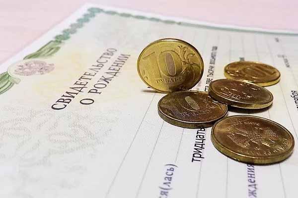Кому положены декретные выплаты?