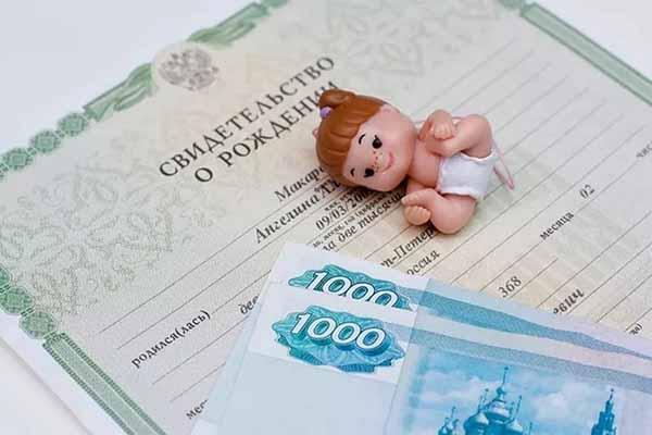 Порядок выплаты декретных денег