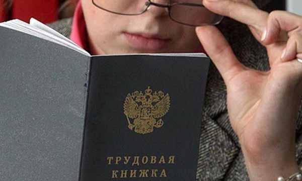 Документы для декретного отпуска