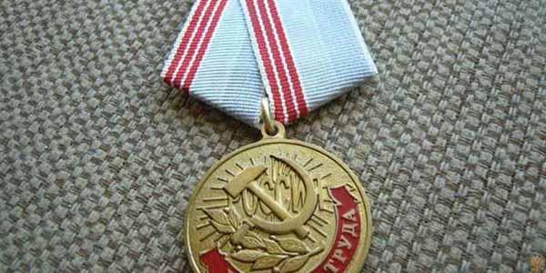 Учитываемые награды для присвоения звания «Ветеран труда»